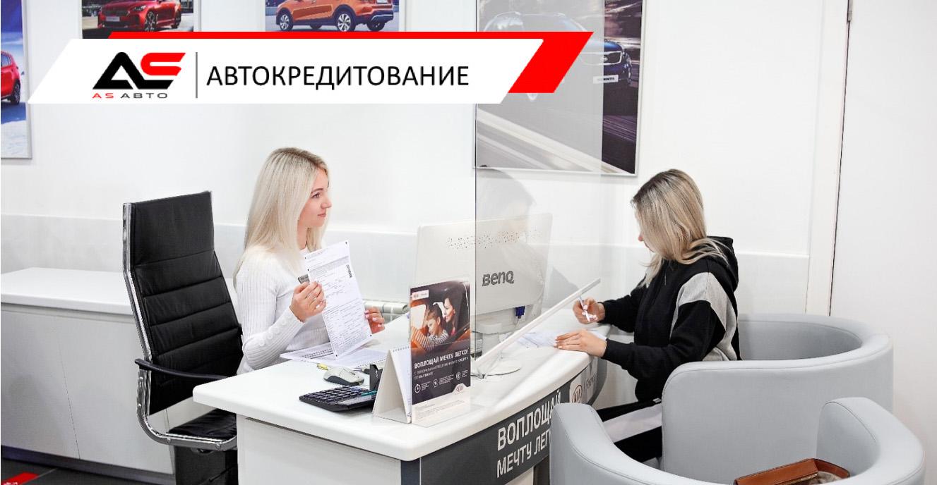 Купить КИА в кредит в Волгограде