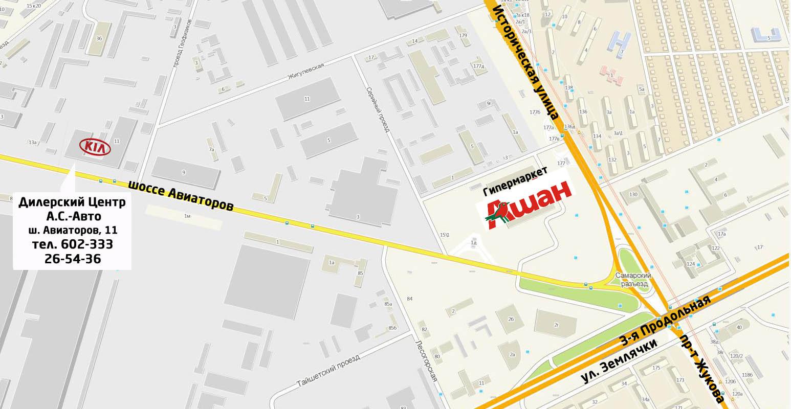 Карта проезда к дилеру А.С.-Авто