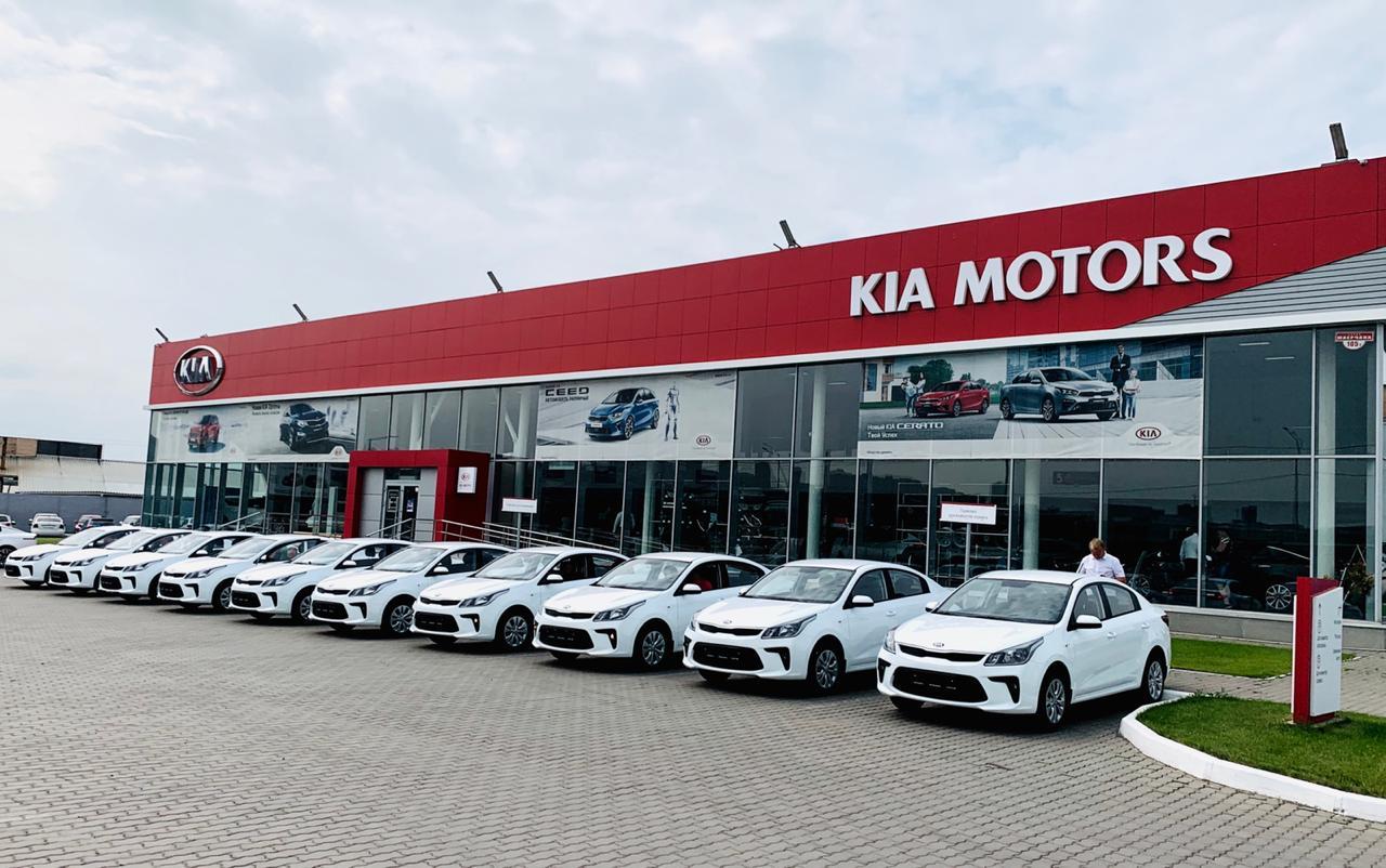 КИА Центр Красноярск