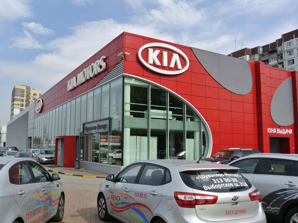 Автосалон официального дилера КИА Шувалово Моторс в Санкт-Петербурге на Выборгском шоссе 31а